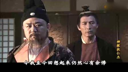 《神探狄仁杰》李元芳的武功, 遇见可怕的人也要全力以赴!