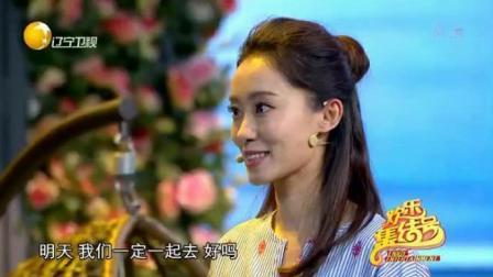贾玲和张小斐小品: 正常情侣玩花瓣雨, 女汉子却