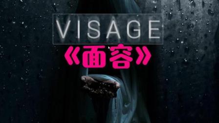 (实况)3: 33无尽暗黑恐惧《面容Visage》据说又是寂静岭PT的精神续作