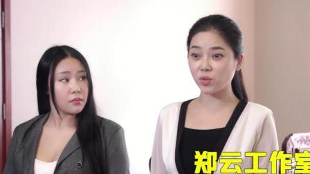 不要总是抱怨, 看一看这两个女孩的区别的, 职场上就是这样