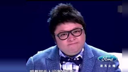 流浪歌手一曲《春天里》比汪峰唱得还感染人, 黄晓明韩红听哭了!