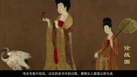 """西安发现一座唐朝的""""隋朝将军墓"""", 考古专家"""