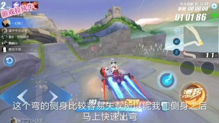 QQ飞车手游: 目前能用点券抽到的最好的组合, 飞跃加宠物逆天鹰