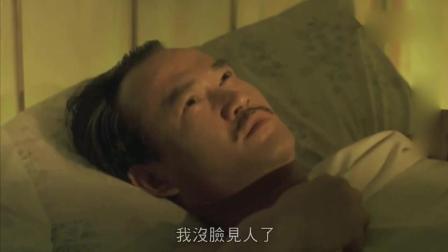 林正英搞笑电影: 师兄被师妹逼迫, 做不该做的事