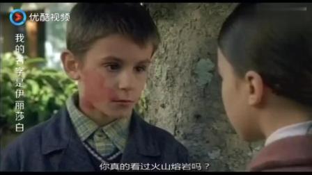 班里新转来一小男孩, 男孩转过身时, 所有孩子都倒吸一口凉气!