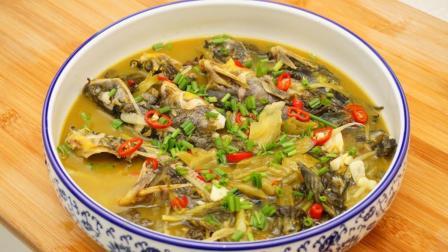 黄骨鱼这样烧, 色香味美, 肉质细嫩, 汤汁浓郁, 值得收藏!
