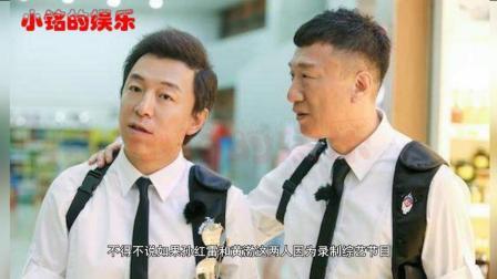 冯小刚评价中国艺人现状, 批评黄渤、孙红雷, 网友: 演员的耻辱?