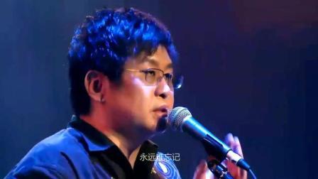 郑智化现场演唱一首经典老歌《水手》一首不朽的歌曲, 满满的回忆