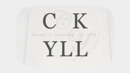 【青禾影视】[婚礼影像]C&Y婚礼电影