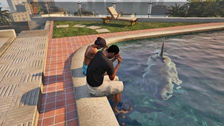 GTA5: 往游泳池里放一头大鲨鱼, 玩水的人会有什么反应?
