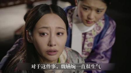魏嬿婉谋算一生, 没想到亲生女儿的一句话, 竟然要了她的命!