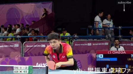 比赛剪辑 2018 YOG - LIN Yun Ju (林昀儒) vs CHO Daeseong (조대성)2018年青奥会乒乓球比赛