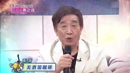 张帝即兴说唱表演, 太有意思了, 听完果断收藏!