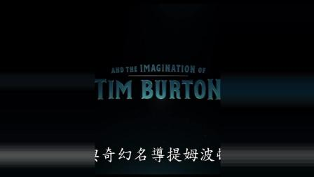 小飛象 _ HD中文電影前導預告 (Dumbo)