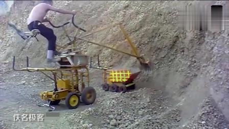 国外牛人发明的挖掘机, 这也能想得到, 果真是高