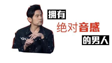"""【食用乐理】21.拥有""""绝对音感""""的男人! 固调与首调"""