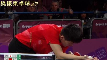 比赛剪辑 决赛 HARIMOTO Tomokazu 張本智和 vs WANG Chuqin 王楚欽 (YOG 2018 FINAL)