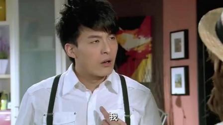 《爱情公寓》关谷麻烦中间停顿长一点, 吕子乔很