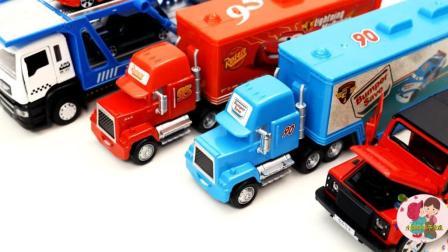 多种款式大箱车装小汽车, 儿童玩具车, 亲子互动, 小臭臭亲子游戏