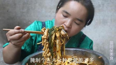 苗大姐拌起一大盆菜, 大碗米饭呼噜吃, 酸麻辣真过瘾