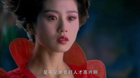 仙剑: 红衣龙葵出现的那一刻, 完全颠覆了我的认知!