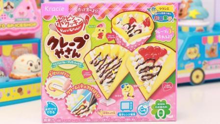 趣盒子芭比公主世界 日本食玩体验摊煎饼 水果可丽饼糖果食玩分享