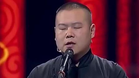 爆笑相声: 岳云鹏孙越狂黑