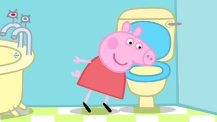 小猪佩奇在厕所里刷马桶 简笔画