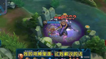 王者荣耀: 会玩的猴子都会偷袭, 这手五杀拿的很好!