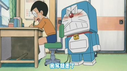 哆啦A梦新番, 四方形的哆啦A梦有强迫症把所以东西都变成四方形了