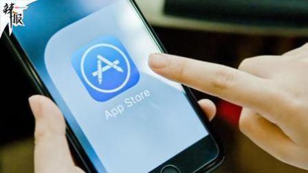 多地苹果手机用户被盗刷 受害者超700人