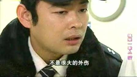 搞笑一家人: 昏迷的李警官终于苏醒, 醒来就要找