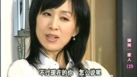 《搞笑一家人》罗惠美向允浩撒谎一个星期没吃