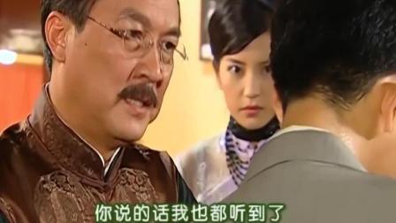 秦五爷帮依萍出面重情重义, 这段帅炸了!