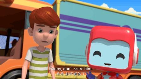 汽车动画: 丹尼遇到交通事故 百变布鲁可小队及时赶到解决麻烦
