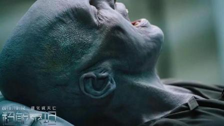 超能泰坦, 影片中出现了人类的新世界, 你对新世界有什么期待呢?
