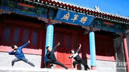 道家传统八段锦 第二式 左右弯弓如射雕