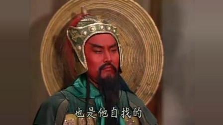 台版关羽温酒斩华雄, 曹操慧眼识英雄, 袁绍真是傲慢无礼