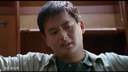 92年香港经典动作片《辣手神探》, 周润发确认梁朝伟卧底身份