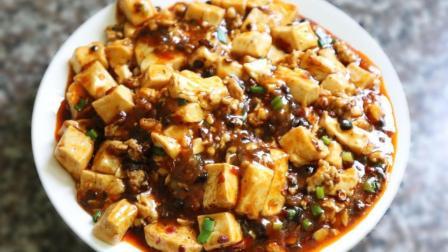 豆腐怎样做好吃? 小伙做了一道麻辣鲜香的麻婆豆腐, 好吃又下饭