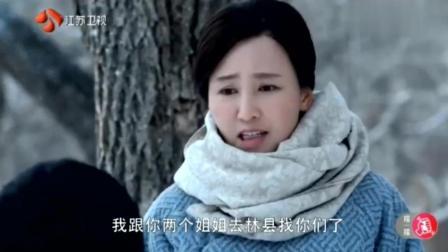 娘道: 瑛娘终于见到了小五, 小五却要在瑛娘面前