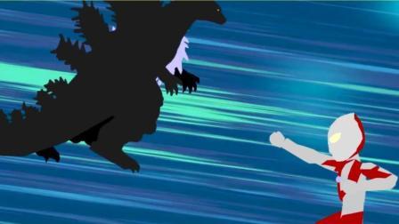 奥特曼—自制创意战斗动画! 奥特曼vs哥斯拉