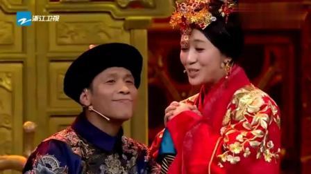 王牌对王牌: 宋小宝升级总管, 搞笑选妃, 全场大