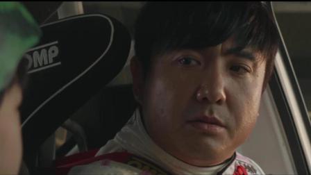 《飞驰人生》沈腾成赛车手, 被儿子坑了, 开着赛车和战斗机赛跑