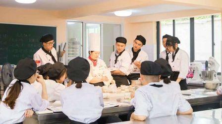西点烘焙培训 西点烘焙教学视频 面包教学视频 蛋糕教学视频 西点烘焙视频