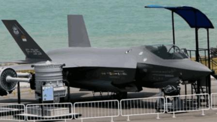美国很不满! 中国又发禁令, F35战机开始零件紧缺