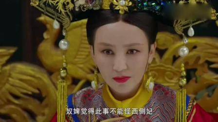 《苏茉儿传奇》兰嬷嬷告诉哲哲昨晚侍寝的是燕侧妃