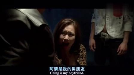 吴京任达华对一女子刑讯逼供, 这样的手段看着好