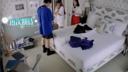 """魏大勋穿着打扮被""""应采儿妈妈""""嫌弃, 直言要偷"""