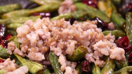 想吃川菜怕麻烦? 干煸四季豆好吃又简单